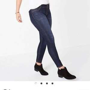 Maurices distressed jegging/jean